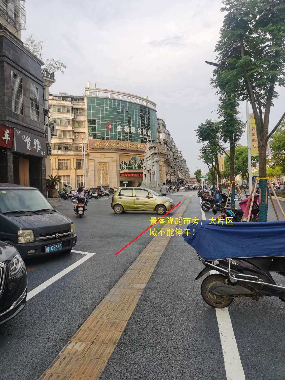 微信图片_20201109101553.jpg