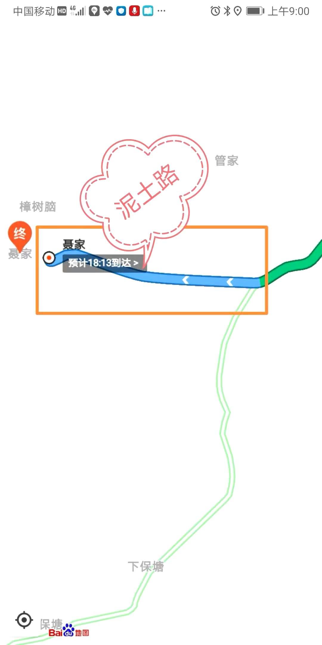 WeChat Image_20201120084125.jpg