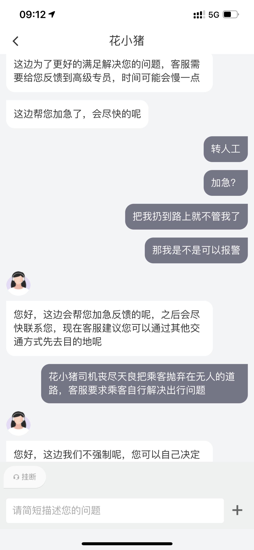 QQ图片20210219103742.png