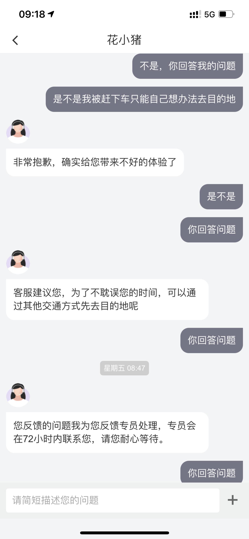 QQ图片20210219103755.png