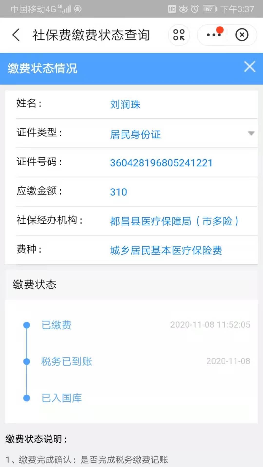 微信图片_20210228155403.jpg