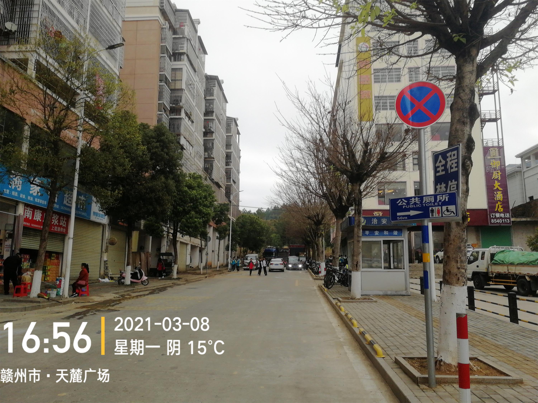 微信图片_20210502151957.jpg